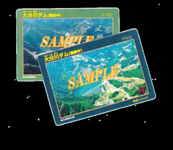 大分川ダムカード配布しております